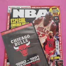 Coleccionismo deportivo: REVISTA OFICIAL NBA Nº 226 2011 ESPECIAL COLECCIONISTAS CHICAGO BULLS 91/98 - JORDAN POSTER DVD. Lote 247408640