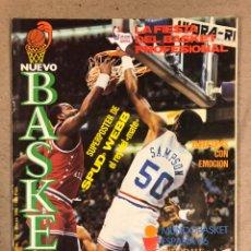 Coleccionismo deportivo: NUEVO BASKET N° 142 (1986). ESPECIAL ALL STAR DALLAS '86, MICHAEL JORDAN, ANUNCIO NIKE AIR JORDAN. Lote 248305015