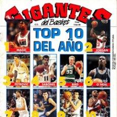 Coleccionismo deportivo: REVISTA GIGANTES DEL BASKET NUMERO 375 TOP 10 DEL AÑO. Lote 249557630