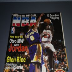 Collectionnisme sportif: T1R63. REVISTA OFICIAL NBA. NUMERO 71. 1998. Lote 252906720