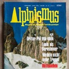 Coleccionismo deportivo: ALPINISMUS, ABRIL 1970. REVISTA DE ALPINISMO ALEMANA. . Lote 132109798