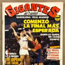 Coleccionismo deportivo: GIGANTES DEL BASKET N° 133 (1988). POSTER FERNANDO MARTÍN Y AUDIE NORRIS, FINAL MADRID VS BARÇA, NBA. Lote 254971055