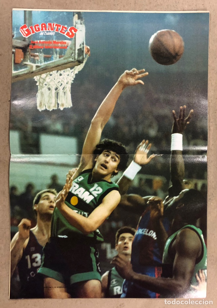 Coleccionismo deportivo: GIGANTES DEL BASKET N° 134 (1988). FINAL LIGA R. MADRID - BARÇA, NBA, POSTER JUANA MORALES,.. - Foto 2 - 254972780