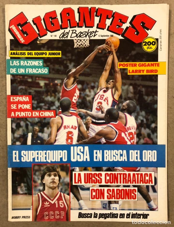 GIGANTES DEL BASKET N° 149 (1988). SELECCIÓN ESPAÑOLA, SABONIS, SELECCIÓN USA,... (Coleccionismo Deportivo - Revistas y Periódicos - otros Deportes)