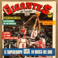 Coleccionismo deportivo: GIGANTES DEL BASKET N° 149 (1988). SELECCIÓN ESPAÑOLA, SABONIS, SELECCIÓN USA,.... Lote 254975770