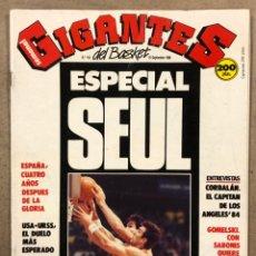 Coleccionismo deportivo: GIGANTES DEL BASKET N°150 (1988). ESPECIAL SEÚL, POSTER DE EPI, CORBALÁN,.... Lote 254976305