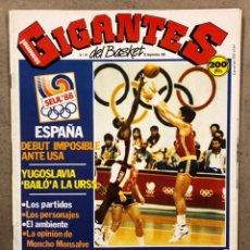Coleccionismo deportivo: GIGANTES DEL BASKET N°150 (1988). ESPECIAL OLIMPIADAS SEÚL '88, POSTER SABONIS,..... Lote 254976915