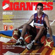 Coleccionismo deportivo: REVISTA GIGANTES DEL BASKET NUMERO 1046 JUAN CARLOS NAVARRO. Lote 255468990