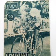 Coleccionismo deportivo: ÍDOLOS DEL DEPORTE Nº 60 - GEMINIANI - MADRID 24 DE ABRIL DE 1959. Lote 257828125