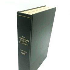 Coleccionismo deportivo: XVI CAMPEONATOS DE EUROPA DE ATLETISMO STUTTGART 1986 TODOS LOS PROGRAMAS ENCUADERNADO.. Lote 261570670