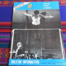 Coleccionismo deportivo: FEDERACIÓN ESPAÑOLA DE GIMNASIA BOLETÍN INFORMATIVO Nº 14. 1973. 24 PÁGINAS. BUEN ESTADO Y RARO.. Lote 261808940