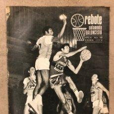 Coleccionismo deportivo: REBOTE SOLAMENTE BALONCESTO N° 108 (1970). AITO GARCÍA RENESES, LEW ALCINDOR, DAVID PERALTA, REAL MA. Lote 262219820