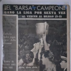 Collectionnisme sportif: OLIMPIA SEMANARIO GRAFICO DE LOS DEPORTES NÚMERO 34 FECHA 5 DE MAYO DE 1953. Lote 262302635
