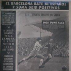 Coleccionismo deportivo: OLIMPIA SEMANARIO GRAFICO DE LOS DEPORTES NÚMERO 63 FECHA 22 DE DICIEMBRE DE 1953. Lote 262317020