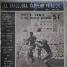 Coleccionismo deportivo: OLIMPIA SEMANARIO GRAFICO DE LOS DEPORTES NÚMERO 72 FECHA 23 DE FEBRERO DE 1954. Lote 262319375