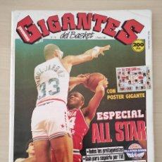 Coleccionismo deportivo: REVISTA GIGANTES DEL BASKET Nº 118 1988 ESPECIAL POSTER GIGANTE ALL STAR NBA CHICAGO 88. Lote 262350445