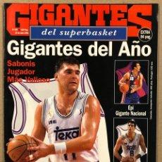 Coleccionismo deportivo: GIGANTES DEL BASKET N° 449 (1994). ALBERTO HERREROS INDIANA PACERS, SABONIS, FINALES NBA,.... Lote 262918880