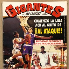 Coleccionismo deportivo: GIGANTES DEL BASKET N° 412 (1993). SHAQUILLE ONEALL, POSTER SAMIR AVDIC,.... Lote 262921535