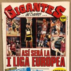 Coleccionismo deportivo: GIGANTES DEL BASKET N° 276 (1991). POSTER HORANCE GRANT VS SHAWN KEMP, JOVENTUT VS ESTUDIANTES, NBA. Lote 262929510