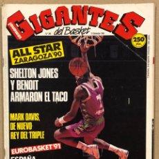 Coleccionismo deportivo: GIGANTES DEL BASKET N° 266 (1990). POSTER RAY SMITH (CAJA CANARIAS), ALL STAR ZARAGOZA '90,.... Lote 262931590