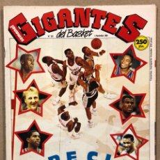 Coleccionismo deportivo: GIGANTES DEL BASKET N° 261 (1990). ESPECIAL NBA, POSTER JOHN STOCKTON VS XAVIER MCDANIEL,.... Lote 262934350