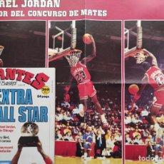 Coleccionismo deportivo: REVISTA GIGANTES DEL BASKET Nº 120 1988 EXTRA ALL STAR NBA CHICAGO 88 POSTER GIGANTE MICHAEL JORDAN. Lote 263673005