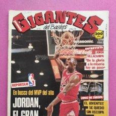 Coleccionismo deportivo: REVISTA GIGANTES DEL BASKET Nº 125 1988 POSTER MICHAEL JORDAN CHICAGO BULLS NBA-JOVENTUT VILLACAMPA. Lote 263673665