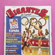 Coleccionismo deportivo: REVISTA GIGANTES DEL BASKET Nº 151 1988 PEGATINA ENGLISH NUGGETS-JJOO SEUL 88-POSTER SABONIS AFF. Lote 263674795