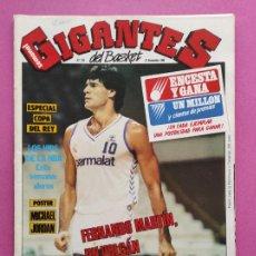 Coleccionismo deportivo: REVISTA GIGANTES DEL BASKET Nº 159 1988 ESPECIAL COPA DEL REY 88 - POSTER MICHAEL JORDAN BULLS NBA. Lote 263683245