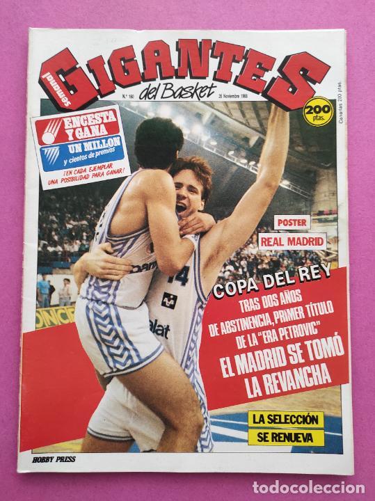 REVISTA GIGANTES DEL BASKET Nº 160 1988 REAL MADRID CAMPEON COPA DEL REY 88 PETROVIC (Coleccionismo Deportivo - Revistas y Periódicos - otros Deportes)