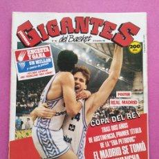 Coleccionismo deportivo: REVISTA GIGANTES DEL BASKET Nº 160 1988 REAL MADRID CAMPEON COPA DEL REY 88 PETROVIC. Lote 263683785