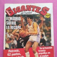 Coleccionismo deportivo: REVISTA GIGANTES DEL BASKET Nº 177 1989 REAL MADRID CAMPEON RECOPA 88/89 PETROVIC 62 PUNTOS. Lote 263685490
