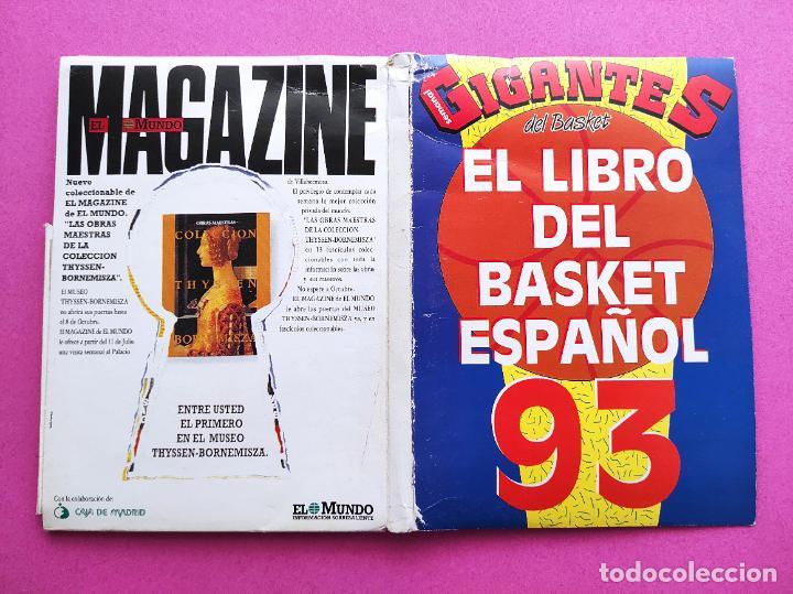 Coleccionismo deportivo: EL LIBRO DEL BASKET ESPAÑOL 93 - REVISTA GIGANTES BASKET 1993 - COMPLETO 9 FASCICULOS - Foto 5 - 263687690