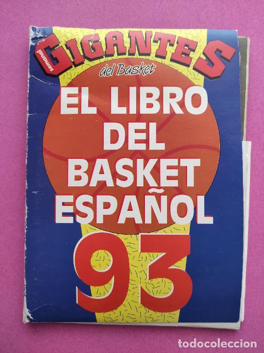 EL LIBRO DEL BASKET ESPAÑOL 93 - REVISTA GIGANTES BASKET 1993 - COMPLETO 9 FASCICULOS (Coleccionismo Deportivo - Revistas y Periódicos - otros Deportes)