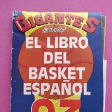 Coleccionismo deportivo: EL LIBRO DEL BASKET ESPAÑOL 93 - REVISTA GIGANTES BASKET 1993 - COMPLETO 9 FASCICULOS. Lote 263687690