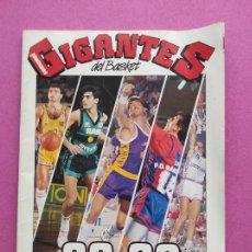 Collezionismo sportivo: GUIA LIGA ACB 89/90 SUPLEMENTO REVISTA GIGANTES BASKET ESPECIAL EQUIPOS BALONCESTO 1989/1990. Lote 263689470