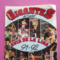 Collezionismo sportivo: GUIA LIGA ACB 91/92 SUPLEMENTO REVISTA GIGANTES BASKET ESPECIAL EQUIPOS BALONCESTO 1991/1992. Lote 263689830