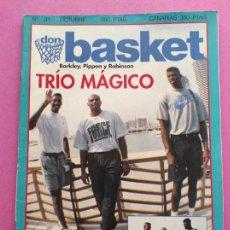 Coleccionismo deportivo: REVISTA DON BASKET Nº 31 1991 BARKLEY PIPPEN NBA ALL STAR ACB ESPAÑA 91 MINI POSTERS. Lote 264134975