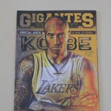 Coleccionismo deportivo: REVISTA GIGANTES DEL BASKET. EDICIÓN ESPECIAL RETIRADA KOBE BRYAN. (2016) BALONCESTO NBA.. Lote 56256719