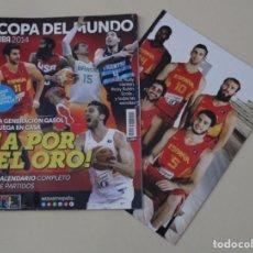 Coleccionismo deportivo: REVISTA GUÍA OFICIAL MUNDOBASKET FIBA 2014. COPA MUNDIAL DE BALONCESTO ESPAÑA 2014 MÁS SÚPER PÓSTER.. Lote 171485703