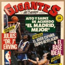 Colecionismo desportivo: GIGANTES DEL BASKET N° 2 (1985). JULIUS ERVING DR. J, JUVER ESPAÑOL, LOS ÁNGELES LAKERS NBA,.... Lote 266539883