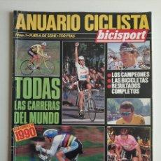 Collezionismo sportivo: ANUARIO CICLISTA GUÍA COMPLETA 1990 - EXTRA BICISPORT NÚMERO 1 - CICLISMO INDURAIN - MUY COMPLETO. Lote 267486264