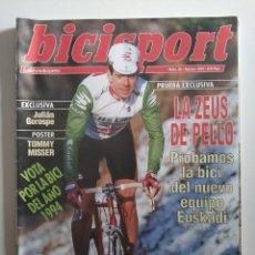 Coleccionismo deportivo: BICISPORT NÚMERO 58 PEIO RUIZ CABESTANY - COMPLETA CON POSTER. Lote 268922639