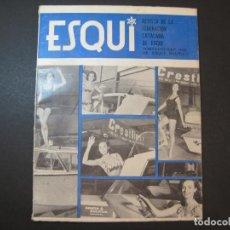 Coleccionismo deportivo: ESQUI-REVISTA DE LA FEDERACION CATALANA-NUMERO 7-JUNIO 1963-VER FOTOS-(V-22.792). Lote 269130188