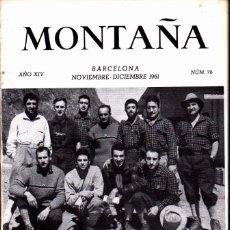 Coleccionismo deportivo: BOLETIN Nº 76 DE LA SECCION DE MONTAÑA Y C.A.D.E. NOVIEMBRE-DICIEMBRE 1961. Lote 269418498