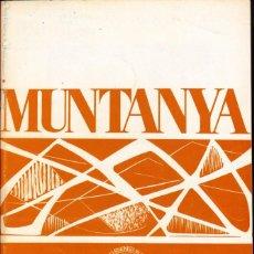 Coleccionismo deportivo: BOLETIN Nº 656 DE LA SECCION DE MONTAÑA Y C.A.D.E. AGOST 1971. Lote 269419808