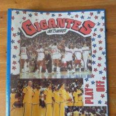 Coleccionismo deportivo: GIGANTES DEL BASKET. CARPETA - ARCHIVADOR: LOS ANGELES LAKERS / DETROIT PISTONS - FINAL NBA 1988. Lote 269450378