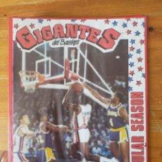 Coleccionismo deportivo: GIGANTES DEL BASKET. CARPETA - ARCHIVADOR: ISIAC THOMAS / MAGIC JOHNSON - FINAL NBA 1988. Lote 295385383