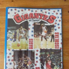 Colecionismo desportivo: GIGANTES DEL BASKET. CARPETA - ARCHIVADOR: MICHAEL JORDAN, OLAJUWON, WORTHY - NBA TEMPORADA 1987/88. Lote 269452918