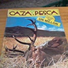 Coleccionismo deportivo: REVISTA DEPORTIVA. CAZA Y PESCA. N-503, AÑO XLII, NOVIEMBRE 1984.VER INDICE.. Lote 274561048